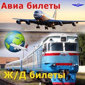 Авиа- и ж/д билеты Балабаново