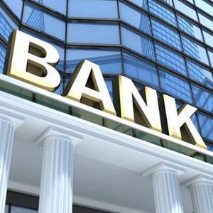 Банки Балабаново