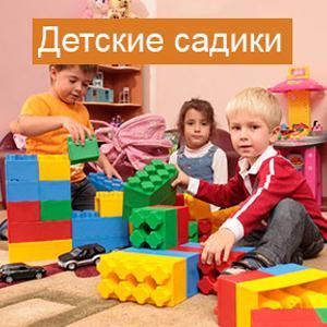 Детские сады Балабаново