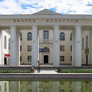 Дворцы и дома культуры Балабаново