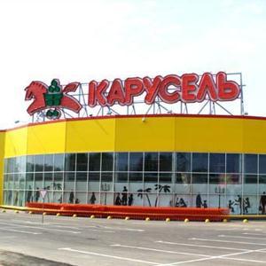 Гипермаркеты Балабаново