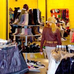 Магазины одежды и обуви Балабаново