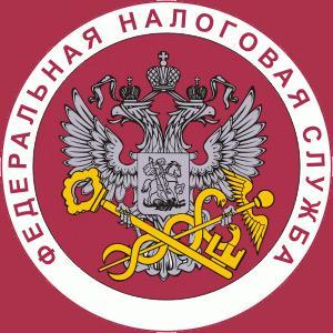 Налоговые инспекции, службы Балабаново