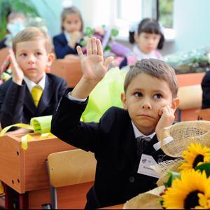 Школы Балабаново