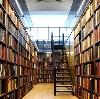 Библиотеки в Балабаново
