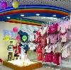 Детские магазины в Балабаново