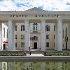 Дворцы и дома культуры в Балабаново
