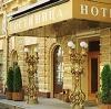 Гостиницы в Балабаново