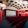 Кинотеатры в Балабаново