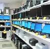 Компьютерные магазины в Балабаново