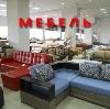 Магазины мебели в Балабаново