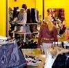 Магазины одежды и обуви в Балабаново