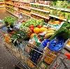 Магазины продуктов в Балабаново