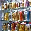 Парфюмерные магазины в Балабаново