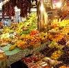Рынки в Балабаново