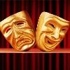 Театры в Балабаново