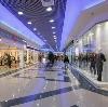Торговые центры в Балабаново