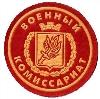 Военкоматы, комиссариаты в Балабаново