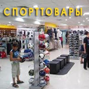 Спортивные магазины Балабаново